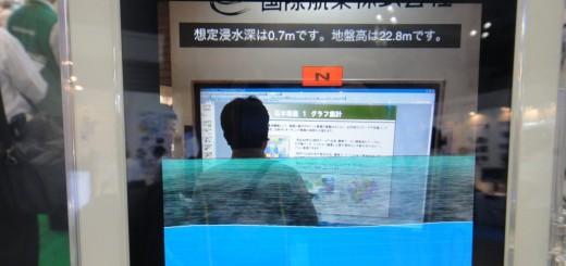 AR Tsunami App