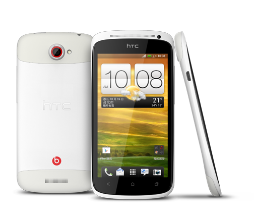 HTC announces new Special Edition One S