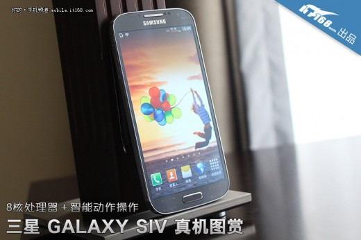 Hours Before Galaxy S4 Launch, More Leaked Images Show