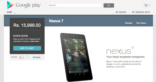 Google Nexus 7 Now Available in India on Google Play Store