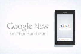 google_now_iOS