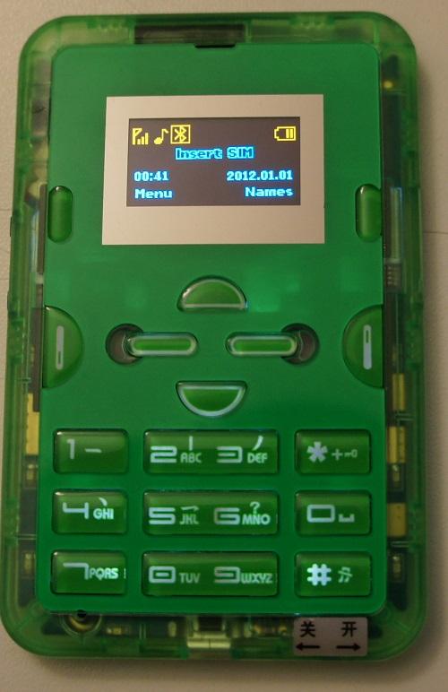 The $12 Gongkai Phone