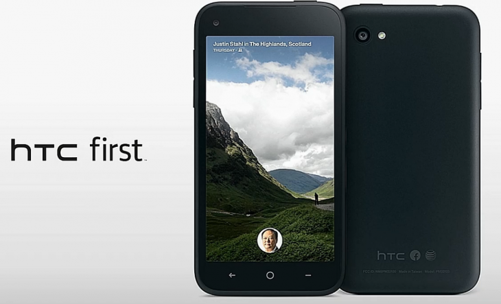 HTC First: The First Phone With Facebook Home