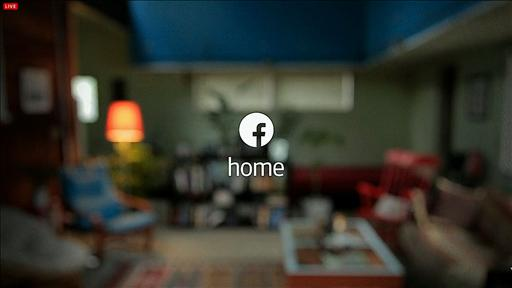 Facebook Home, Make Your Android Phone More Social