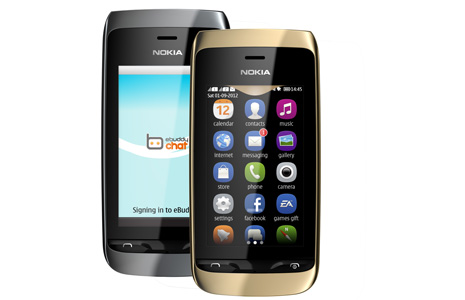 Best Nokia Dual SIM Mobiles In 2013