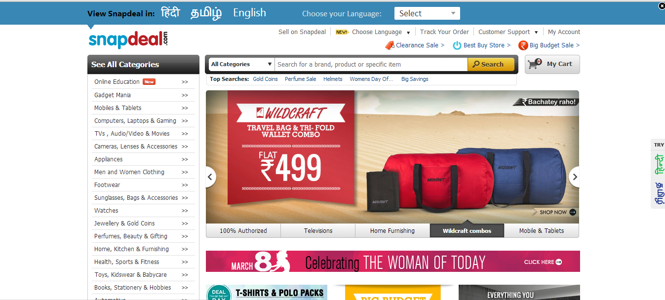 Snapdeal.com raises $133.7 Million funding, led by eBay