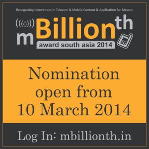 mBillionth Award 300x300 mBillionth Award