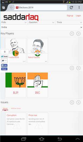 Screenshot 2014 04 08 22 32 09 Mobile Who is the Trump in the Power Play election card?  Find out by playing SaddaHaq Power Play!
