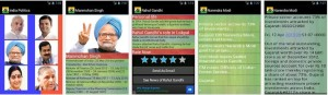 next pm 300x87 Apps to educate and entertain you during Election times