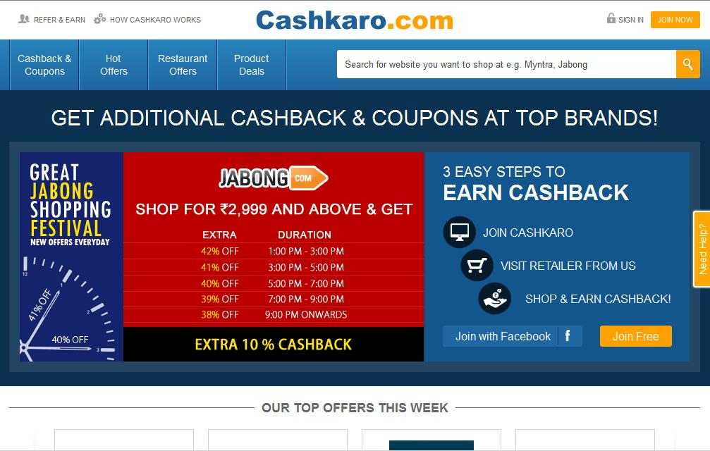 Untitled1 Purchase And Get Paid | CashKaro.com