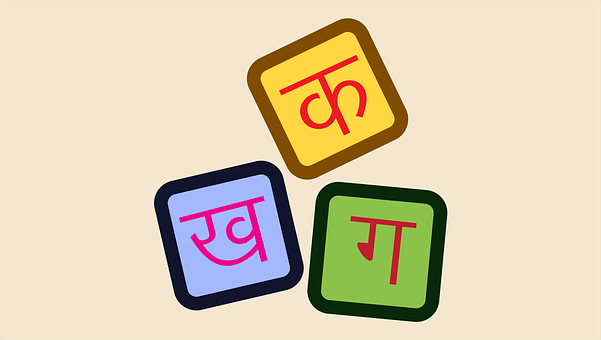 Can Technology Embrace India's Regional Languages?