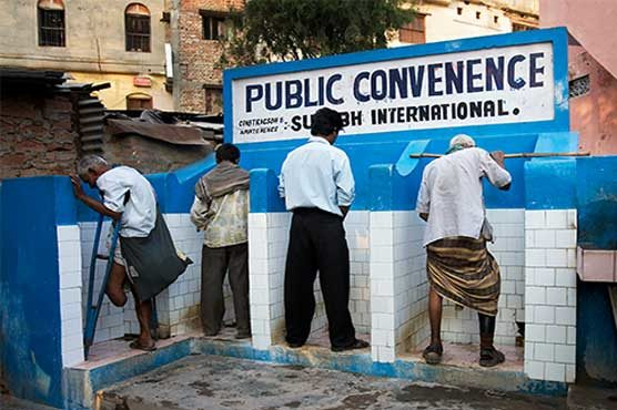 How innovation can help with the problem of public sanitation