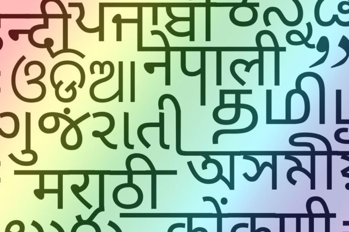 Publish Content in Indian Languages with Google's Navlekha