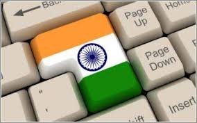 A Brief History of Indian IT